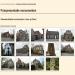 TN - Fotopresentatie Monumenten